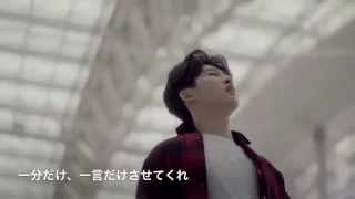 getlinkyoutube.com-[日本語字幕] iKON - AIRPLANE