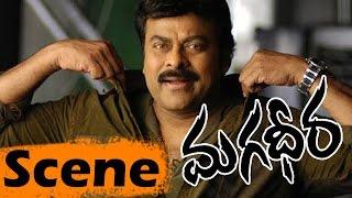 getlinkyoutube.com-Mega Star Chiranjeevi Entry || Magadheera Movie || Ram Charan , Kajal Agrawal