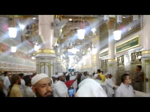 Nazakat Ali Laaj In Masjid.E.Nabvi Madina Ksa Dated By: 28.11.2013