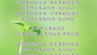 getlinkyoutube.com-奉献