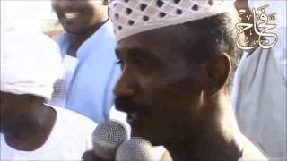 مشاركة الشاعر ود نجاع في زواج الاخ الشفيع أحمد حسن
