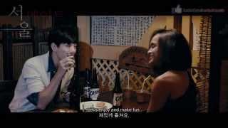 SEOUL MATES MOVIE (2015) TRAILER 1 서울메이트 영화 예고편
