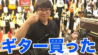 getlinkyoutube.com-たかはしくん、ギターを買いに行く。
