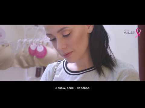 Anabel Arto и Avon – социальная акция #хороБРА