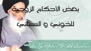 الشيعة اللواط الدبر فضيحة كارثة shia fool