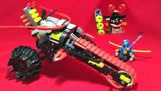 getlinkyoutube.com-레고 닌자고 사무라이 전사 바이크 조립 리뷰 Lego Ninjago 70501 SAMURAI WARRIOR BIKE