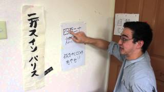 "getlinkyoutube.com-""420 BLAZE IT"" IN JAPANESE (JAPANESE 101)"
