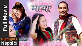 DENBA MAYA | New Nepali Tamang Full Movie 2018 | Ft. Amir Dong, Sushma Moktan, Sita, Temal Singh width=