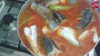 getlinkyoutube.com-طريقة عمل صينية السمك البياض الحاجة أم عبد الله