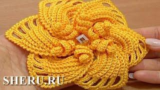 getlinkyoutube.com-Crochet 3D Flower Pattern  Урок 59 Часть 2 из 2 Вязание крючком