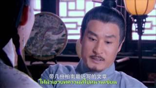 getlinkyoutube.com-เจ้าสาวเต้าหู้ คู่รักอลเวง ซับไทย ตอนที่ 6