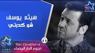 getlinkyoutube.com-هيثم يوسف - شو كدرتي