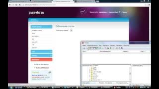 getlinkyoutube.com-Samp Как сделать сервер и выложить на хостинг