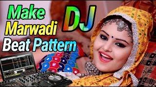 Rajasthani Marwadi Song DJ Beat Kaise Banata hein ॥ राजस्थानी DJ॥ Rajasthani Marwadi Song