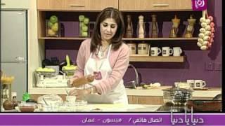 getlinkyoutube.com-الشيف غادة التلي تحضر الخبز البوري جزء 2 Roya l