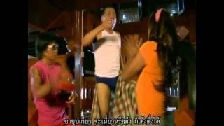 getlinkyoutube.com-ผู้บ่าวเฒ่ากับสาววัยทีน : สนุ๊ก สิงห์มาตร อาร์ สยาม [Official MV]