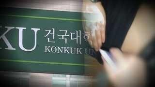 getlinkyoutube.com-[단독] MT서 성추행 동영상…피해자 두번 울린 대학교