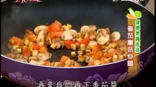 美食鳳味_健康素-番茄磨菇炒麵_郭主義.