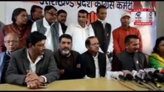 23 दिसम्बर को राहुल गांधी उत्तराखंड में, करेंगे जनसभा को संबोधित