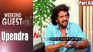 getlinkyoutube.com-Upendra About Directing Chiranjeevi | Uppi 2 Exclusive Interview | Weekend Guest | Part 3 | NTV