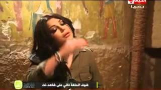 getlinkyoutube.com-هيفاء وهبي تتلفظ الفاظ بذيئة hayfaa wehbe