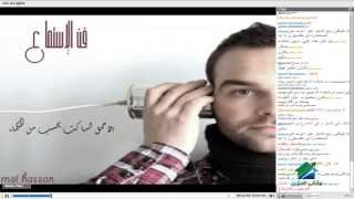 getlinkyoutube.com-فنون الكلام | أكاديمية الدارين | أ.مي حسن