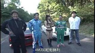 getlinkyoutube.com-MCR   kobayashi  小林真一 R34 vs MR S