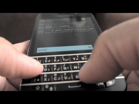 Blackberry Q10 review | اسأل مجرب