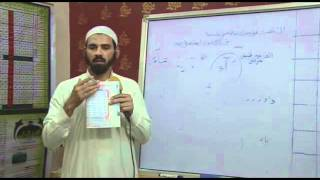 getlinkyoutube.com-نور البيان للمعلمين بدور تحفيظ القرآن   المدالمتصل  والمنفصل والبدل
