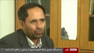 getlinkyoutube.com-گزارش تلویزیون بی بی سی فارسی
