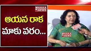 Face To Face With Ex-MLA Geetha Reddy | Slams KCR And TRS Leaders | Zahirabad | Mahaa News width=