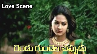 Rendu Gundela Chappudu Movie ||  Love  Feel BGM || Bhagavan, Swapna Madhuri