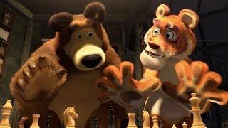 getlinkyoutube.com-Маша и Медведь (Masha and The Bear) - Ход конем (28 Серия)