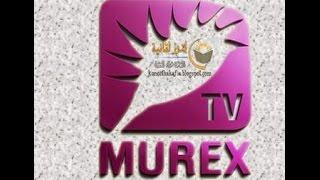 getlinkyoutube.com-تردد قناة موركس الجديد علي النايل سات