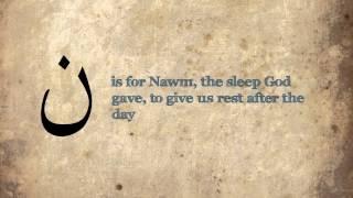 getlinkyoutube.com-الأبجدية الاسلامية - زين بيكا A is for Allah - Zain Bhikha