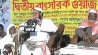 getlinkyoutube.com-Bangla: Maron o Maroner Jantrona & Taqwa o Porhejgarita by Abdur Razzak bin Yousuf   Rampura, Dhaka