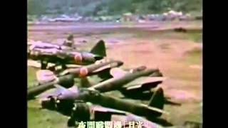 getlinkyoutube.com-新版 日本軍用機集 陸軍編
