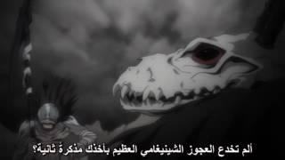 getlinkyoutube.com-Death Note movie 1 HD   مذكرة الموت الحلقة 1 مترجم