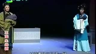 福建闽剧《王茂生进酒》全剧 标清