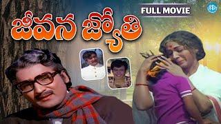 getlinkyoutube.com-Jeevana Jyothi Telugu Full Movie || Shobhan Babu, Vanisri || K Viswanath || K V Mahadevan