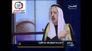getlinkyoutube.com-رد الشيخ فلاح بن جامع على الجويهل ورأيه في قبيلة مطير