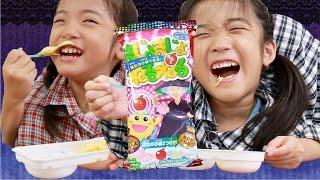 getlinkyoutube.com-Kan & Aki 二人羽織でまじょまじょねるねる