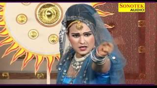getlinkyoutube.com-Aalha Maa Chandi Devi Sanjo Baghel P5