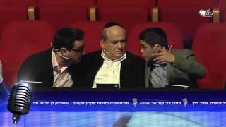 getlinkyoutube.com-הקול הבא במוזיקה היהודית: עונה 1 - פרק 7 המלא Hakol Haba - S1E7