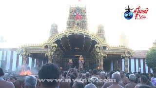 நல்லூர் ஸ்ரீ கந்தசுவாமி கோவில் 9ம் திருவிழா மாலை 14.08.2019
