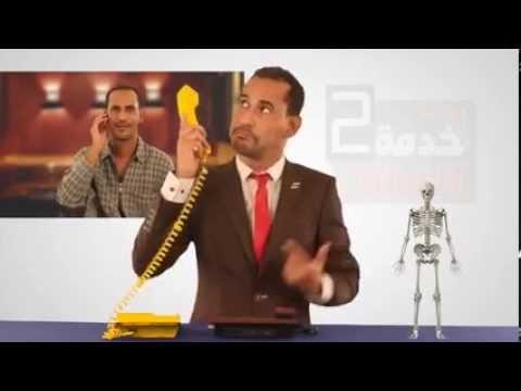 خدمة العللاء2 الحلقة السابعة عشر