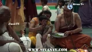 சூரிச் அருள்மிகு சிவன் கோவில் விசயதசமி, ஏடு தொடக்கல் 11.10.2016-