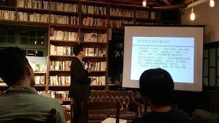 getlinkyoutube.com-電影延伸講座-琉球群島與台灣 張國城教授主講 Q&A部分