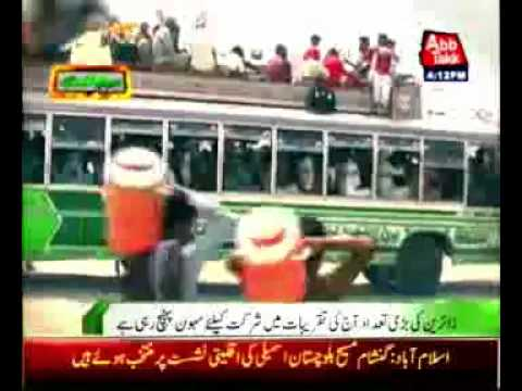 Sehwan  Last day of Hazrat Lal Shahbaz Qalandar festival -- Breaking News