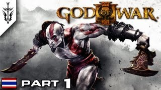 getlinkyoutube.com-BRF - God of War 3 (Part 1)